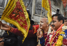 Delhi Elections 2020: A Loss For BJP; A Win For Hindutva