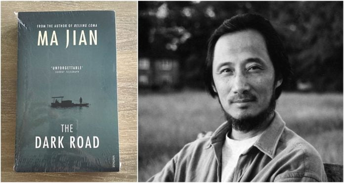 Book Review: The Dark Road By Ma Jian