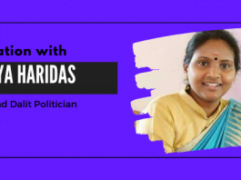 Appointments In Women's Commissions Are Political: Kerala MP Ramya Haridas