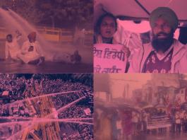 Farmers Protest: Delhi Chalo March Continues Despite Tear Gas, Water Cannon Attacks