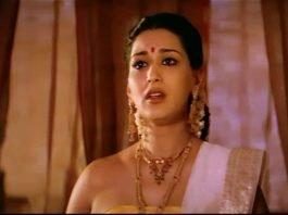 Anaahat (2003): Niyog Pratha & Women's Sexual Freedom In Amol Palekar's Film