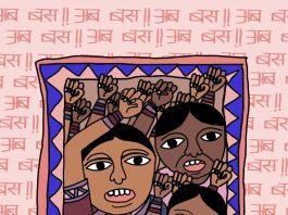 Calling Out The Toxic 'Khatti' & Rape Culture In Odisha