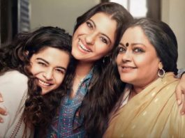 Film Review: 'Tribhanga' Shows A Deceptively Liberated Womanhood