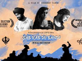 Film Review: 'Sab Rab De Bande' Is A Much-Needed Film That Needs More