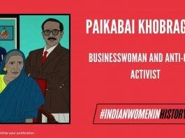 Paikabai Khobragade: The 19th Century Dalit Businesswoman