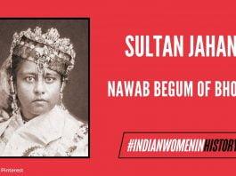 A Memoir Of The Sultan Jahan Begum: Indian Feminist Icon