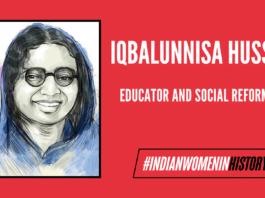 Iqbalunnisa Hussain: A Pioneer In The Education Of Muslim Women In India l #IndianWomenInHistory