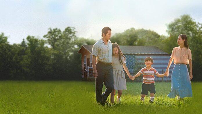 'Minari, Minari, Wonderful, Wonderful': The Bittersweet Movie That Minari Is