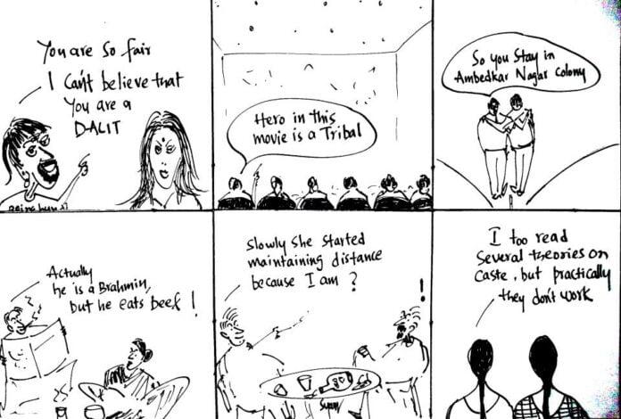 The Ally Theatre Of Savarna Solidarity