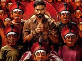 Film Review: Karnan — Humanising The 'Other'