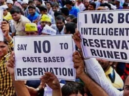 Patel community members protesting against reservations in an Ahmedabad rally