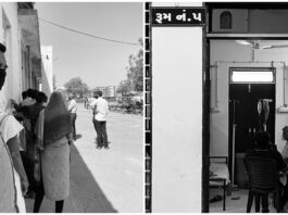 The Undoing Of The 'Gujarat Model': How The COVID-19 Second Wave Affected Sayla Village