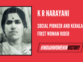 K R Narayani: Trailblazer And Kerala's First Female Bike Rider