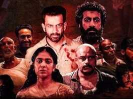 Kuruthi: Film Review | A Deeply Problematic Narrative