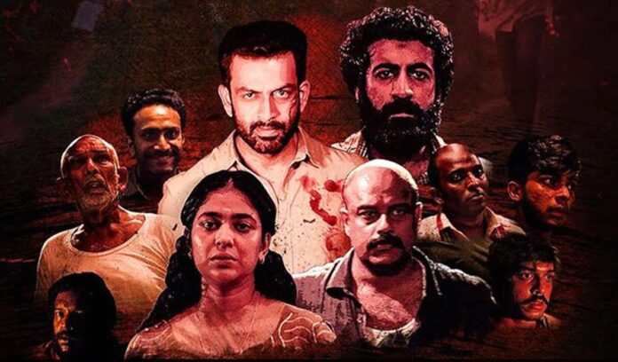 Kuruthi: Film Review   A Deeply Problematic Narrative