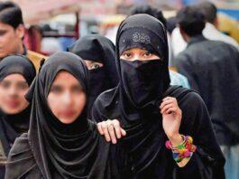 Muslim Women's Rights Day: The BJP's Women Empowerment Farce