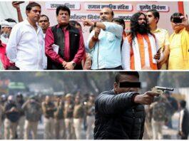 Anti-Muslim Hate Slogans Raised At Jantar Mantar & Jamia Shooter Gets Bail As Activists Languish In Jail