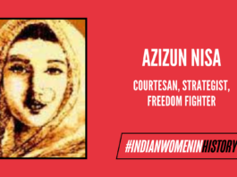 Azizun Nisa: The Courtesan & Strategist Who Played A Crucial Role In The Revolt Of 1857| #IndianWomenInHistory