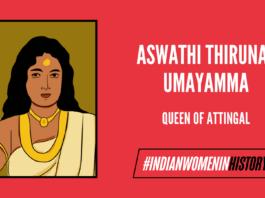Rani Umayamma: The Fierce Queen Of Attingal| #IndianWomenInHistory