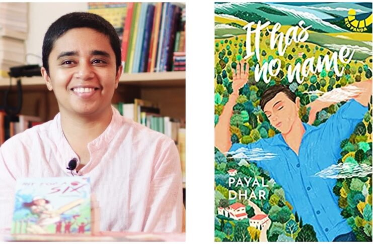 It Has No Name: Payal Dhar's Slightly Underwhelming Take On A Queer Teen's Life